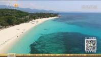 [HD][2018-03-19]一起旅游吧:菲律宾 拉瓦格