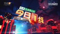 "[HD][2018-03-22]今日一线:深圳:她带儿女""住""院近两月 为何拒绝救助?"