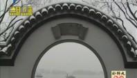 [2018-03-19]文化珠江