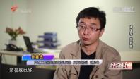 [HD][2018-03-21]社会纵横:中国车 世界路
