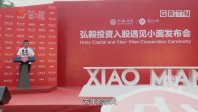 [HD][2018-03-19]中国梦·创新动力:遇见,做好自己这一面