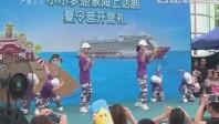 [2018-06-20]南方小记者:星梦海上话剧夏令营开营礼成功举办