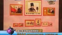 [2018-07-16]军晴剧无霸:超级战事:朝鲜对外交流靠它们 电影邮票齐上阵