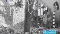 [2018-10-21]新闻故事:倒塌的院墙