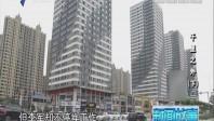 [2018-10-12]新闻故事:千里之外(下)