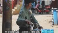 [2018-10-21]新闻故事:被捕的见义勇为者