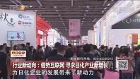行业新动向:借势互联网 寻求日化产业新增长