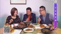 公益斋菜宴