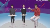 [2019-02-23]小桂英语