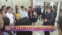[2019-02-24]政协委员:委员通道:聚焦粤港澳合作 献策大湾区发展
