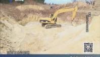 [2019-02-26]社会纵横:雷州 非法采沙为何猖獗