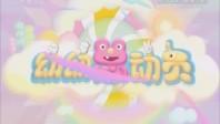 [2019-02-22]幼幼总动员