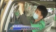 复工复产进行时:出租车加装防护膜