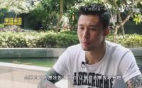 """广州恒大这一年——""""张五""""的梦想"""