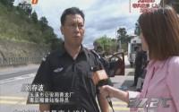 20151212《全民议事听》:云南玉溪——毒品必经路上的生死瞬间
