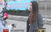 20160113《万家灯火》:逃跑男友  我不是痴心毒妇