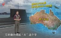 """澳在中美之间""""走钢丝""""?"""