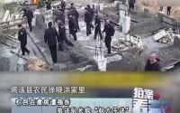 """农民在建房遭强拆 执法队长称""""权大于法"""""""