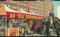 春节期间除即开型彩票外 其他彩票品种均休市