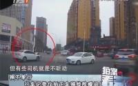 祸不单行 行车记录仪拍下车祸惊险瞬间!