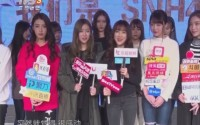 SNH48演出庆祝出道四周年 不忘初心努力做姐妹团表率