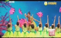 《中国小金钟春节联欢晚会》提前看!各式技艺精彩纷呈