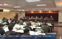 广东:加快推进民族地区全面建成小康