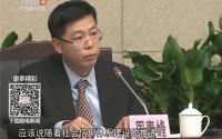 广州社会信用体系建设 发改委:欠缴年票将列入信用记录
