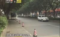 交通有料报 碧映路掉头车道成停车场