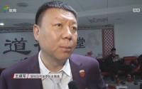 深圳两连败都输在防守