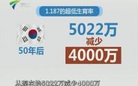 韩国单身税 不结婚就多交税