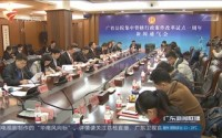 """试点满周年 广铁法院""""民告官""""案件审结率超九成"""