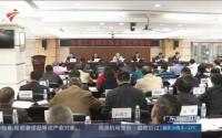"""广东在全国率先全面推行""""七证合一""""登记制度改革"""
