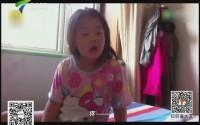 儿童教育:6岁姐姐教育2岁弟弟