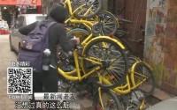 拯救共享单车:联合大拯救 地球日倡导绿色行