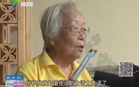 广州:迷上买保健品 心理学教授被坑40万