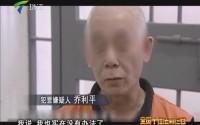 """20170417《法案追踪》""""千万存单""""引出的""""风流韵事"""""""