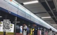 """广州:地铁内口角 一男""""暗器""""伤人"""