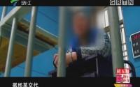 [2017-05-24]法案追踪:千万诈骗案背后的色情网络