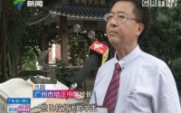 广州:广州多所高中首设全省招生班