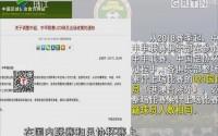 中国足协U23新政加码为哪般?