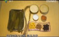 端午:自制枧水粽 水晶粽