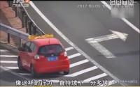 网友提供视频:高速倒车