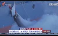 """""""鲸鱼罐头""""风靡日本 捕鲸难遏制 条约成废纸""""鲸鱼罐头""""更助长捕鲸行为"""