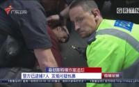 曼彻斯特爆炸案追踪 警方已逮捕7人 发现可疑包裹