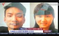 两名中国公民在巴基斯坦遭绑架 当地民众试图营救遭枪击受伤
