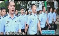 [2017-05-24]新闻故事:警察与小偷(下)