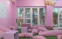 睩睩带你走进粉红主题咖啡屋