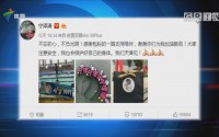 宁泽涛退赛:我们天津见