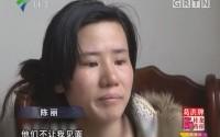 [2017-06-23]法案追踪:墓地寻夫